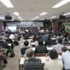 교또제1초급 습격사건, 고등재판 구두변론/판결은 7월 8일