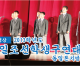 【동영상】2013학년도 재일조선학생구연대회 동일본지방모임