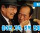 【동영상】북남 흩어진 가족, 친척 집체상봉