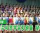 【동영상】신의주시본부유치원을 찾아서