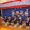 〈2014학년도입학식〉미나미오사까초급, 학생수 증가로 입학식