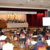 금강보험 제38기 총회/동포들에게 복무하는 민족보험단체로