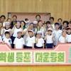 후꾸시마초중에서 학생동포대운동회/4년만에 학교에서 개최, 180여명 참가