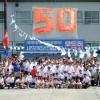 시즈오까학교창립 50돐기념 대운동회