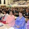 〈23전대회 결정집행에로(상)〉전통고수와 군중지반 확대, 전도양양한 조직으로