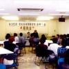 35년간 변함없는 조일녀성들의 련대/세이모지역에서 기념친목회