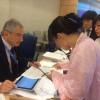 유엔자유권규약위원회 대일심사에서 조대생들이 로비활동