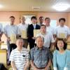 효고현하 우리 학교들에 기부금 전달