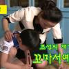 【동영상】〈조선의 재간둥이들〉꼬마서예가 2