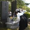 후꾸시마에서 강제련행희생자위령제