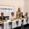 《무라야마담화를 계승하고 발전시키는 회》기자회견