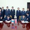 조선-몽골 과학기술협조에 관한 량해문 조인