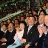 조국인민들과 함께 국경절 경축/축하단을 비롯한 총련일군들과 동포들