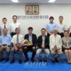 오사까인권협회 제4차 총회 진행