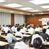 래년 8.15 향하여 공동행동을 전개/《동아시아시민련대》개시집회