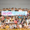 조선학교, 일본학교 동포학생들이 한자리에/교또부청상회주최 도끼도끼미래캠프