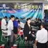 증대되는 오토바이수요/연료소비량 고려, 생산회사에서 새 기종 개발