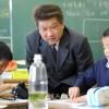 〈교실에서-미래를 가꾸는 우리 선생님 63〉도꾜제9초급 리과 조홍천교원
