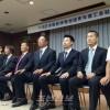 가나가와 싱꼬청상회결성/119개째의 지역조직