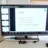 텔레비에 련결하여 쓰는 소형콤퓨터/교육부문의 수요를 전제로 개발