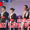 【동영상】도꾜조선가무단《KAMU LIVE VOL.3》