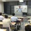 아이찌주체사상연구회 주최로 강연회/나고야시에서 20여명의 참가밑에