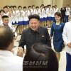 김정은원수님께서 제17차 아시아경기대회와 세계선수권대회들에서 금메달을 쟁취한 선수들과 감독들을 만나시였다