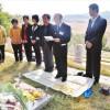 평통협대표단, 해외동포애국자묘를 찾아 렬사들을 추모