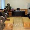 일본인조사와 관련한 실무접촉 시작