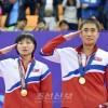 〈인천 아시아대회・탁구〉혼성복식경기에서 김혁봉, 김정선수가 금메달