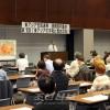 《동아시아시민련대》 제1차 련속원내집회