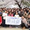《새전성기2차대회》향해분발/총련오사까히가시나리지부다마쯔히가시오바세분회