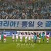 【사진특집】〈인천 아시아대회〉조선선수들의 활약과 《남북공동응원단》