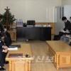 일본인조사와 관련한 실무접촉 종료/조사현황을 분과별로 설명