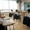 《례절바르고원기있는조선학생들》/야마구찌초중에서공개수업