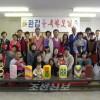 돌 및 환갑을 맞이한 동포들을 축하/군마 세이모 총련과녀성동맹이주최