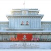 김정은원수님 참석밑에 김정일장군님 서거 3돐 중앙추모대회 거행