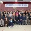 민족적친목단체의 역할을 한층 높이자/효고현동포장수회 총회 및 송년회