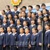 〈회고 애족애국운동2014 (3)〉민족교육발전의 든든한 토대를