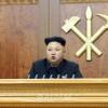 김정은원수님께서 신년사를 하시였다