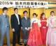 〈스무살청년2015〉스무살을 맞이한 도찌기조선청년들을 축하하는 모임