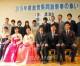 〈스무살청년2015〉조청 시가현본부 주최축하모임/동포사랑에 보답할 결심 새로이