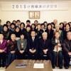 혁신운동에 일제히 궐기/가나가와현하 모든 지부동포들에서 새해모임