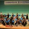 관객들을 매혹한 수준높은 연주/히로시마초중고 취주악부 제36차 정기연주회