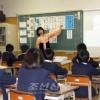 2014학년도 교육연구모임, 동일본과 서일본에서 진행