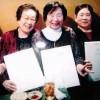 305번째 건강체조교실/도꾜 《아라까와아리랑장수회》