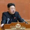 김정은원수님 지도밑에 조선로동당 중앙군사위원회 확대회의 진행