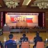 청상회 중앙간사회 18기 1차회의