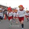 현하 학생, 원아들이 한자리에/가나가와현 조선학생장거리달리기대회