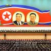 김정은원수님의 력사적서한을 전달/평양에서 제7차 전국체육인대회 진행